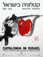 Antoni Tàpies: Catalonia in Israel, 1987