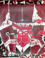 Horst Janssen: 1. Bilderbogen über die Traurigkeit, 1969