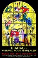 Marc Chagall: Musee des Arts Decoratifs, 1961