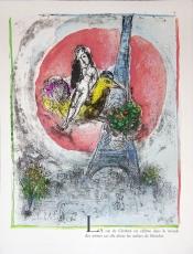 Marc Chagall: Les Amoureux de la Tour Eiffel, 1957/60