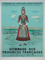 Jean Carzou: Vitrines du Faubourg Saint Honoré, 1960