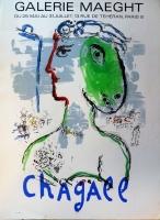 Marc Chagall: Galerie Maeght, 1972
