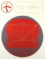 Hans Martin Erhardt: Galerie Wolfgang Ketterer, 1969