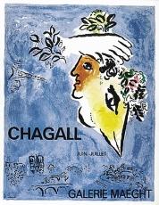 Marc Chagall: Galerie Maeght, 1964
