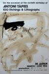 Antoni Tàpies: IN JAPAN, 1984