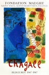 Marc Chagall: Fondation Maeght, 1967