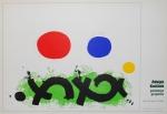 Adolph Gottlieb: Hokin Gallery, 1974