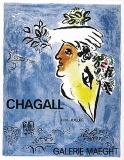 Marc Chagall: Galerie Maeght, 1964