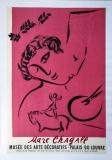 Marc Chagall: Musée des Arts Décoratifs, 1959 (1)