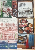 Robert Rauschenberg: National Gallery Peking, 1985